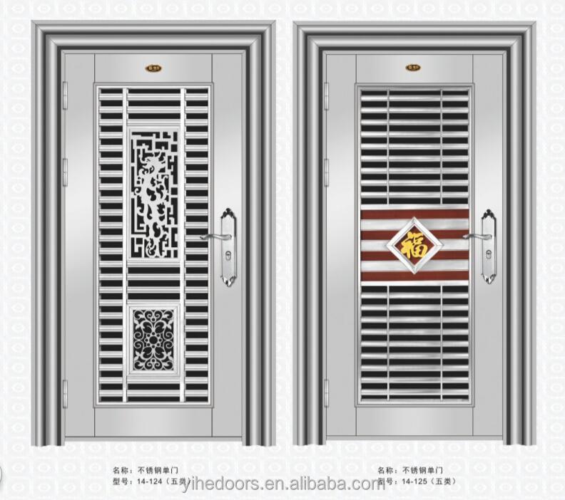 Metal Double Doors metal glass double doors exterior, metal glass double doors