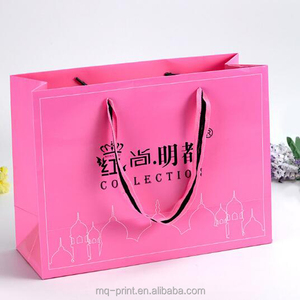 High Precision good quality plant paper bag for shopping