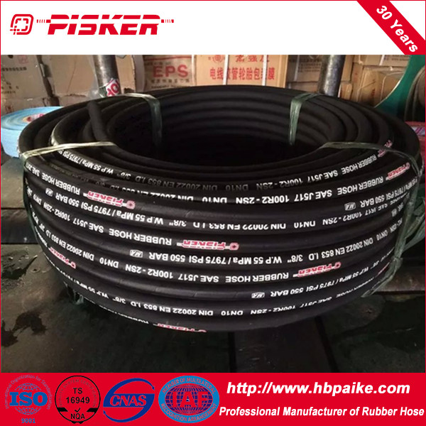 China High Pressure Hydraulic Rubber Hose Manufacturer,Steel Wire ...