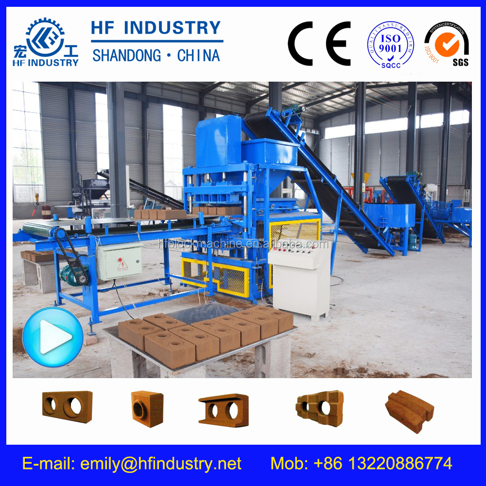 2015 new china products machinery small clay brick making machine price in india