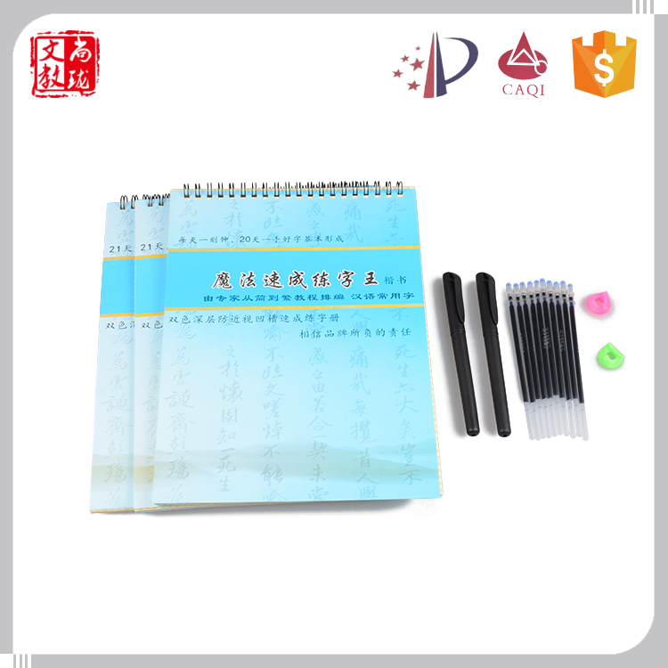 HSK reference and exercise book handwriting practice copy book