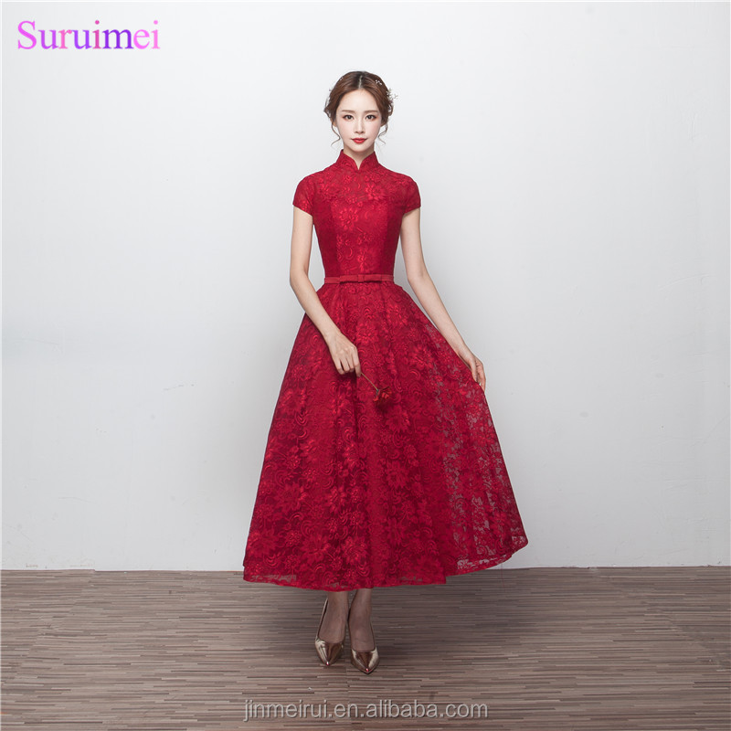 Tea Length Bridesmaid Dresses 2017 Robe Longue Femme Soiree High Neck Burgundy Lace Short Sleeves Brides Maid Dress