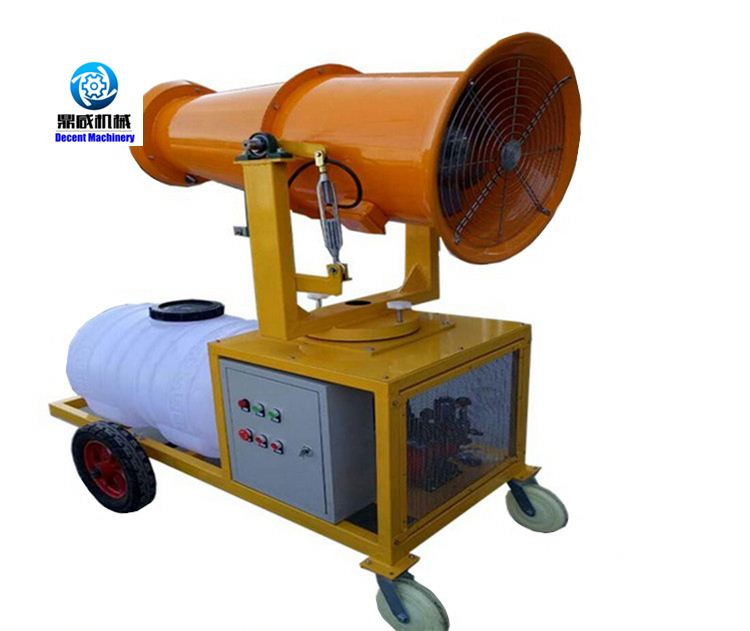 durable Decent mist fog cannon spray for herbicides