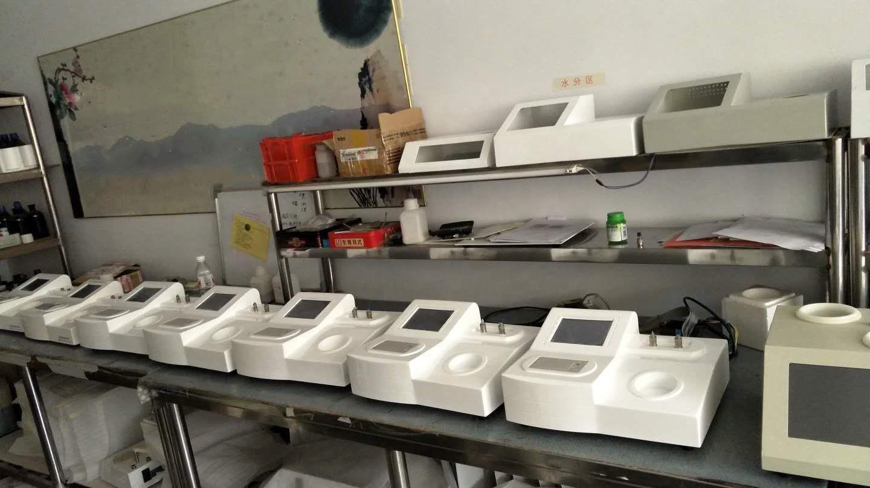 Vollautomatisches Labor-Transformator-Ölfeuchtetestgerät