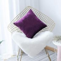 Fast Delivery European Sofa Throw Pillow 45x45cm Solid Velvet Cushion Cover for Custom Made
