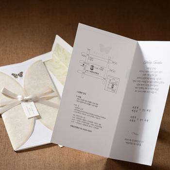 high quality tri fold english wedding invitation card