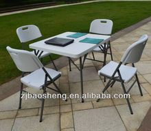 87CM square folding table indoor/outdoor folding table for dining/banquet/balcony/camping/picnic/patio
