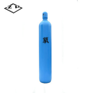 oxygen acetylene gas cylinder made of high quality steel for repeatedly  keeping oxygen acetylene
