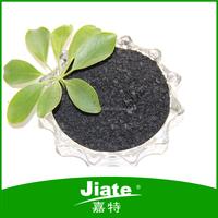 Practical seaweed flake lawn care