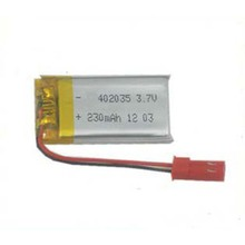 Rechargeable battery cell 3.7V 250mah 402035 lithium polymer cell
