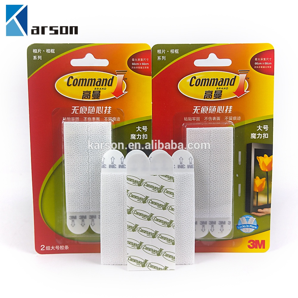 Large 3M Command Damage-free Picture Hanging Strips one pack(2 sets of strips)