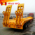 MAOWO Extendable Low Bed Semi Truck Trailer flatbed Trailer Dimensions
