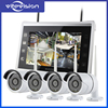 NEW Vitevison 4Ch wifi CCTV camera system Home Security cctv System with wifi ip cameras and 10.1 inch Display Screen