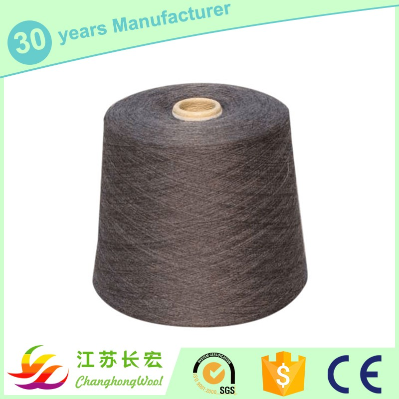 Most popular latest related in wool cashmere hair yarn