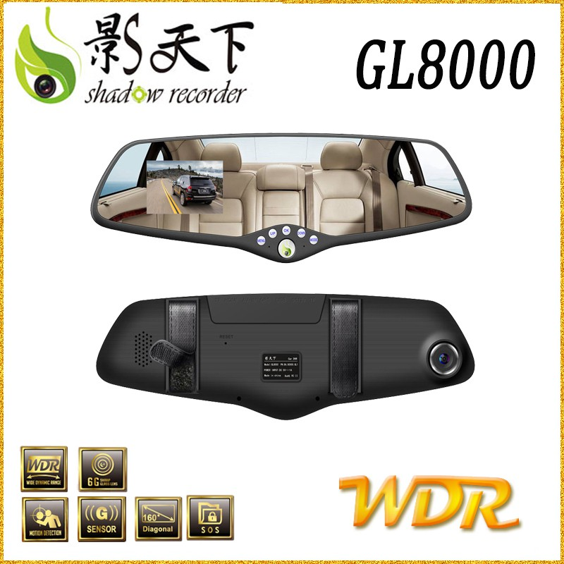 GPS track G-sensor Parking monitor high resolution car rearview camera