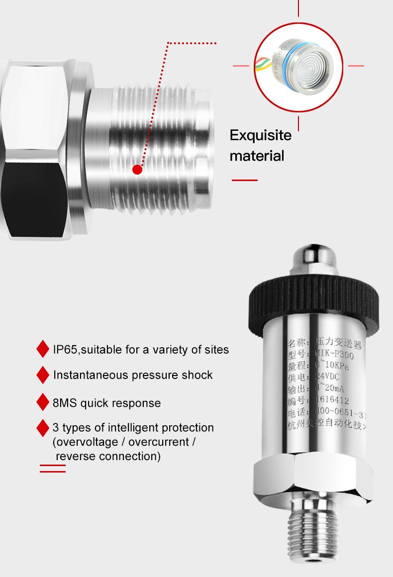 4-20mA low cost water oil air pressure sensor Industrial Pressure Transmitter