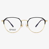 1d92398da02 Cheap Rimless Hingeless Titanium Eyeglasses