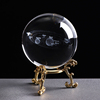 Laser Engraved Solar System Ball 3D Miniature Planets Model Sphere Glass Crystal Ball