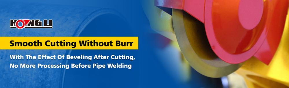 Pipe Cutter Cutting Blade