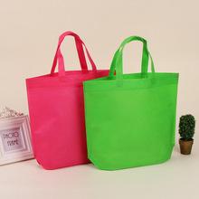 Tyvek Meterware fabric electronic packing bag fabric electronic packing bag