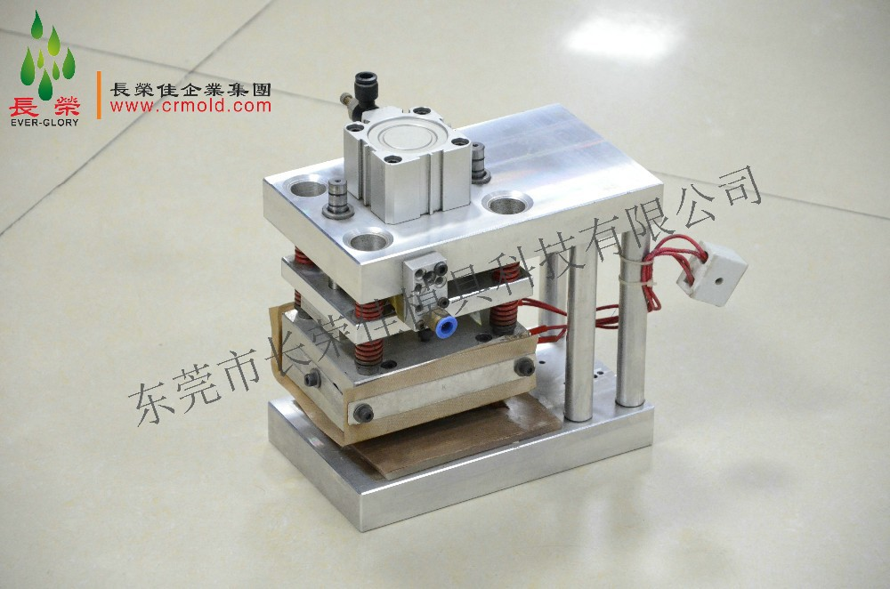 Hot sealing and cutting hole punching machine for plastic