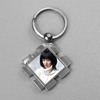 Wholesale Sublimation Printable Blank Key Chain