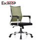 Fabric seat ergonomic mesh chair office chair guangzhou with arms seat height adjustable