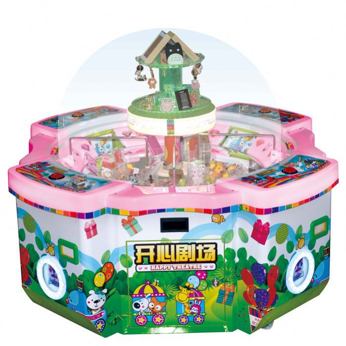 Wholesale price amusement park machine/ coin operated game machine gift get