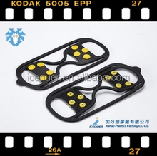 Anti slip ice snow shoe grip snow band ,safety shoes for workers