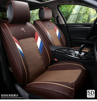 Wholesale T-shirt Car Half Seat Cover/ Swift Installation Stitch Car ...