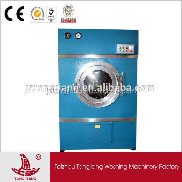 50kg drying tumbler wholesale tumbler suppliers alibaba publicscrutiny Gallery