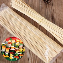Direct-factory supplier round Bamboo Skewers 40cm bamboo stick for sale