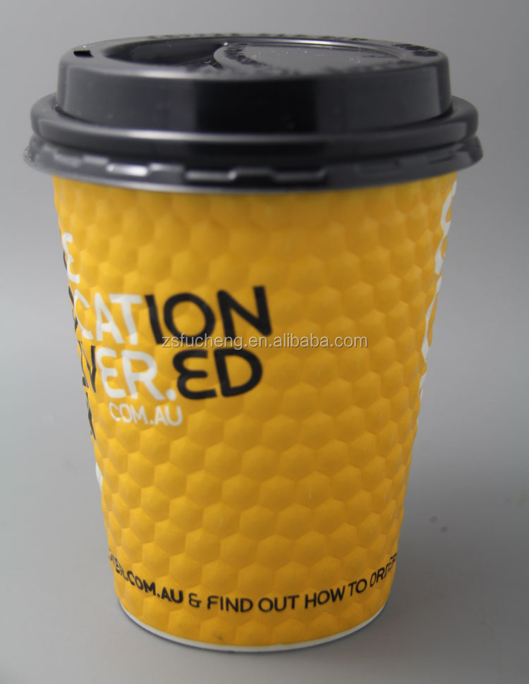 8oz Customize logo Printed Yellow Dimple Double Wall coffee paper cups with black lid take away