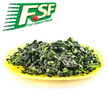 2017 new crop IQF/Frozen chopped spinach ,fresh spinach