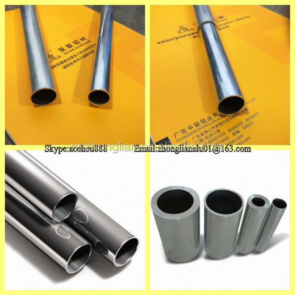 Best price supply extruded alloy aluminIum cold drawn seamless tube 7075 T6 /6061-T6 /6063-T5