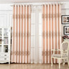 Perfect elegant drapes curtains for house