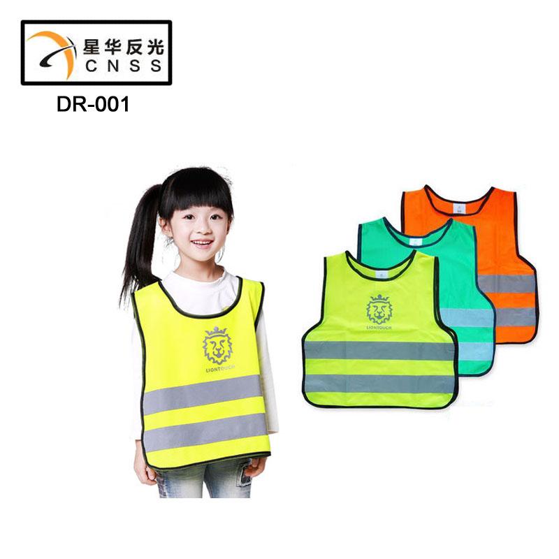 Бесплатная доставка / ребенка / ученик / студент милый высокая видимость безопасности светоотражающий жилет трафика