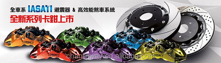 Cars Auto Parts Brake Pad Caliper For Honda Acura Cl Ya1