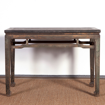 Vintage Low Price Tv Table Long Narrow