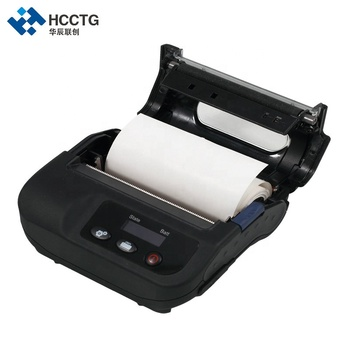 Best Price Portable Mobile Bluetooth Printer 80mm Ticket Thermal Printer HCC-L31