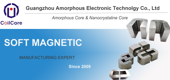 AMCC100 Soft Magnet Amorphous Steel Low Loss Transformers C Cores