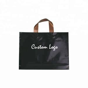 c80a0470ba8 China Fashion Show Gift Bags