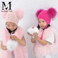 New Design Custom Real Fur Two Balls Winter Baby Knit Hat Kids Big Real Fur Pom Pom Winter Braid Beanie Pearl Children Fur Hat