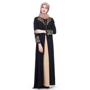 Turkey Abaya Designs Turkish 5e3f7f346bd7