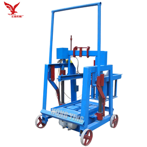 Mini manul egg laying hollow block making machine processing/Cement moveable brick manufacturing machine price in India