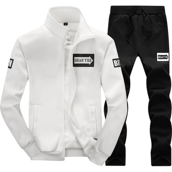 Sporting men sweat tracking suit set for adult clothes suits hot sale in stock