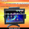 15inch dual core D525 CPU retail/restaurant/bar/coffee shops touch screen complete pos payment system