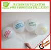 Customized Birthday Decoration Latex Balloons