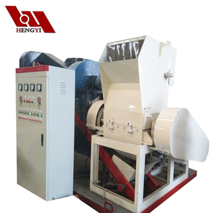 waste copper cable chopping machine/different type scrap metal granulators/pcb recycling for factory price