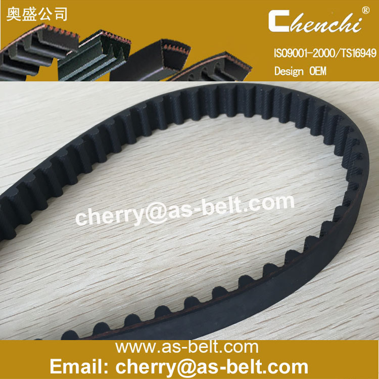 Automotive timing belts synchronous belts OEM manufacturer for toyota faw tianjin geely lifan toyota(faw)